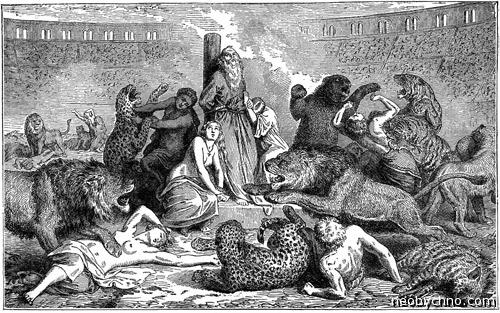 христианами кормят львов