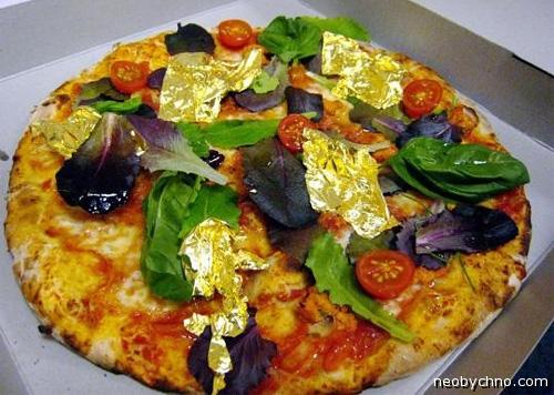 Самая дорогая в мире пицца