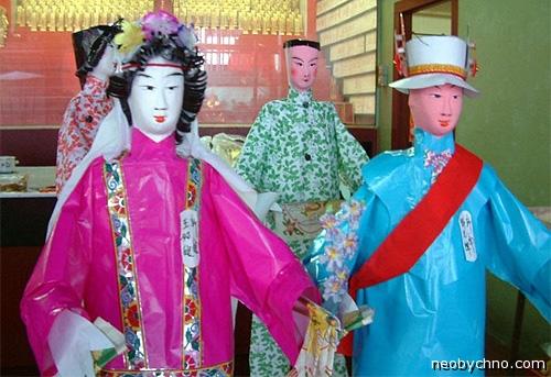трупные свадьбы в Китае