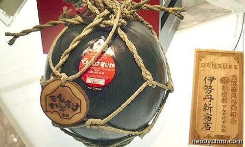 Денсуке самый дорогой арбуз