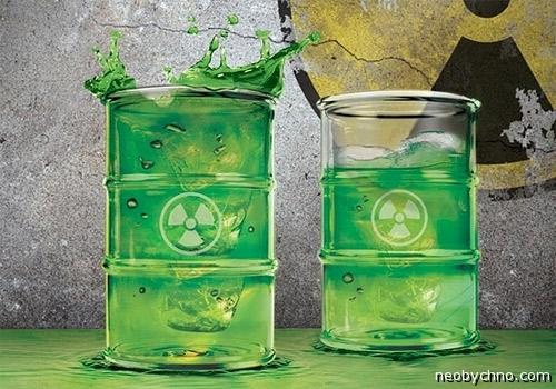 Стильный стакан с радиоактивным напитком