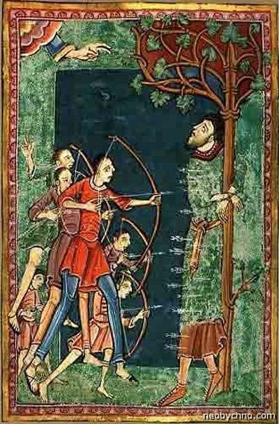 Король Эдмунд, казнь