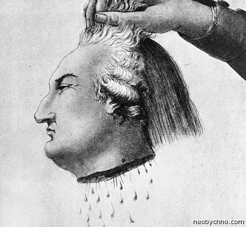 Усекновение головы короля Эдмунда