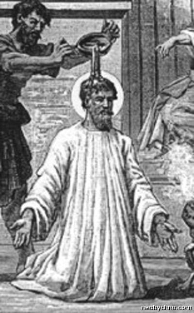 Пытка Святого Кириака