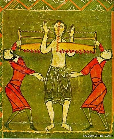 Казнь мученика Кириака