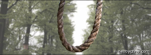 Добро пожаловать в лес самоубийц