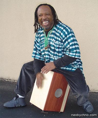 Музыкальный инструмент Кахон
