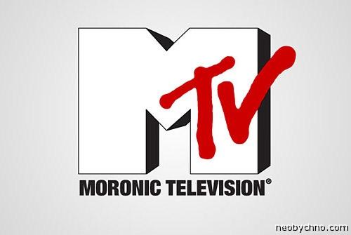 МТВ дебильное телевидение, гы