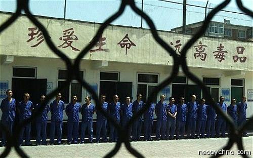 Страшно сидеть в китайской тюрьме
