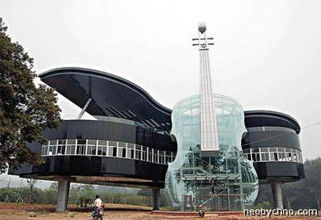 Дом в Китае в форме фортепиано и скрипки
