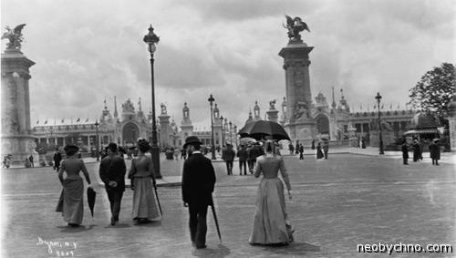 1900 выставка в Париже