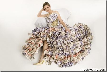 Денежное платье