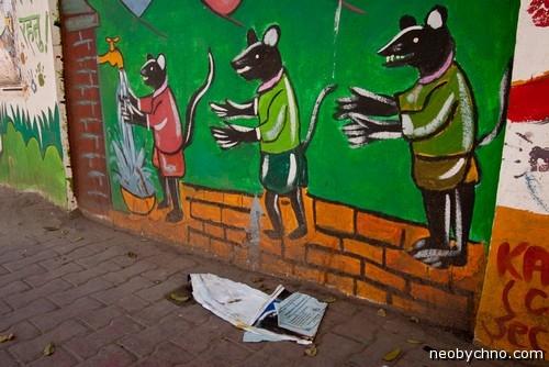 Реклама в Непале: мойте руки перед едой