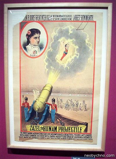 Мадемуазель Зазель — женщина, которой стреляли