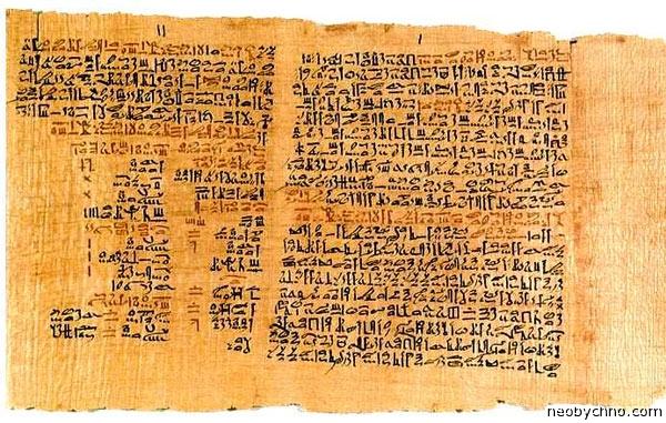 Как предохранялись в древности