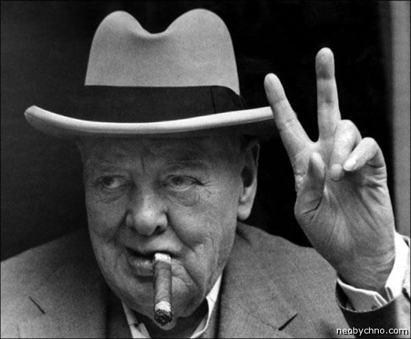 Сигары марки Черчилль