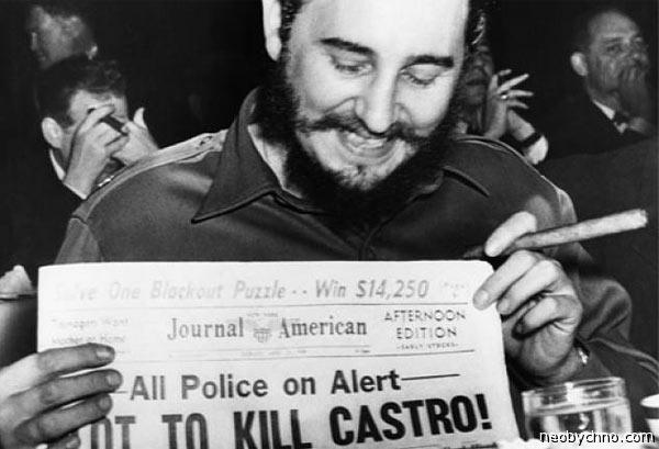 Кастро с сигарой
