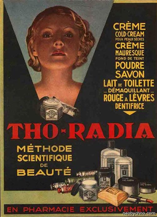 Радиоактивная косметика