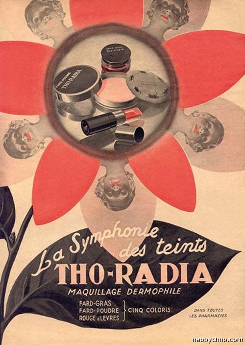 Реклама радиоактивной красоты