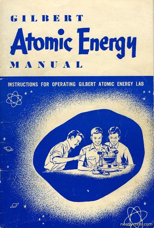 Справочник по атомной лаборатории для школьников