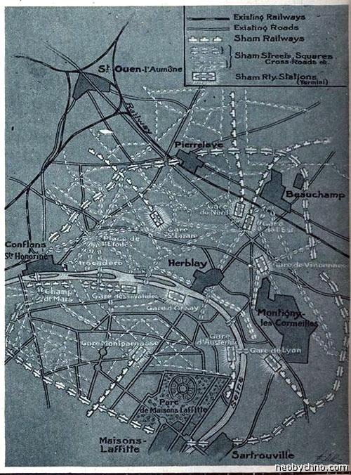 Тайный план маскировки Парижа 1918 г.