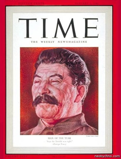 Сталин - человек года