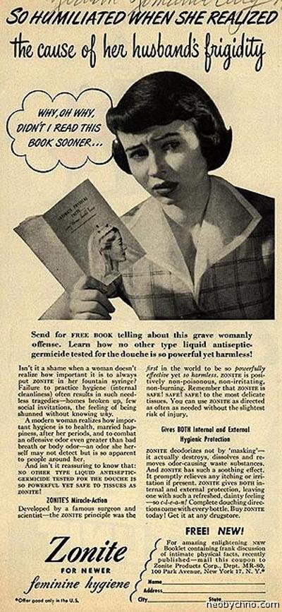 Реклама жидкости для подмывания на основе хлорки