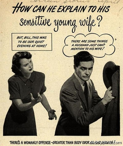 Муж стесняется сказать, почему не стал лизать