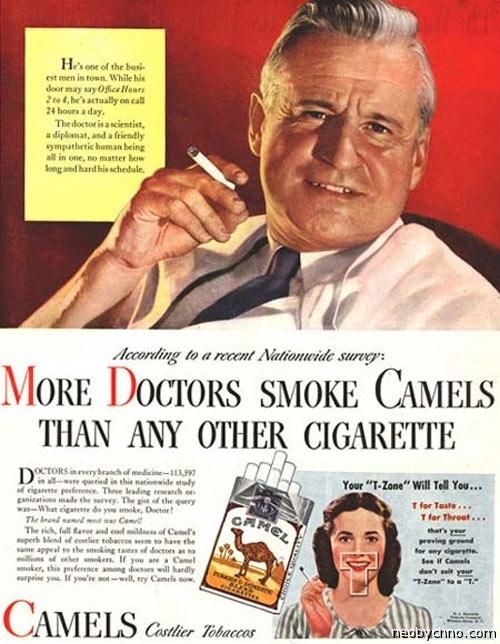 Доктор советует курить Кэмел