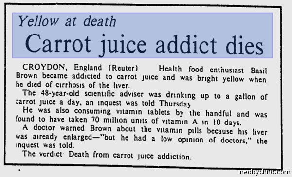 Как убить себя морковкой