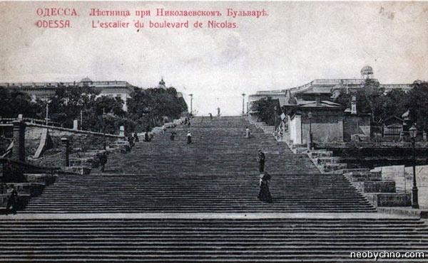 Одесский символ
