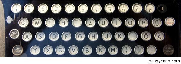 печатная машинка с немецкими клавишами