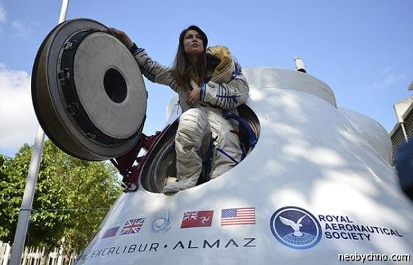 Берем телок, летим на Луну
