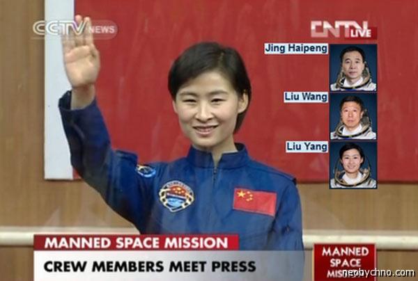 Китай осваивает космос
