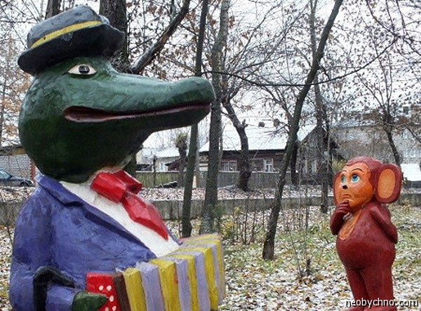 Крокодил, но не Гена