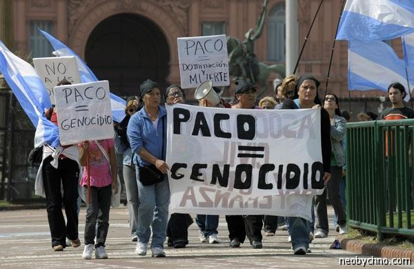 Кокаиновая паста - это геноцид