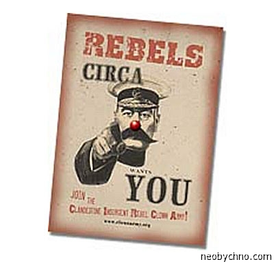 circa rebels