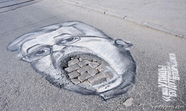 Ямы Екатеринбурга