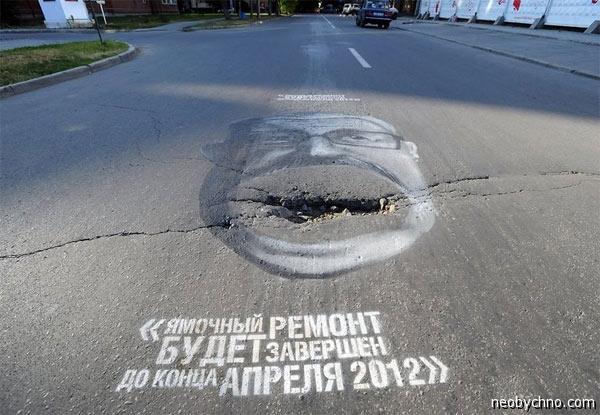 Русские беды