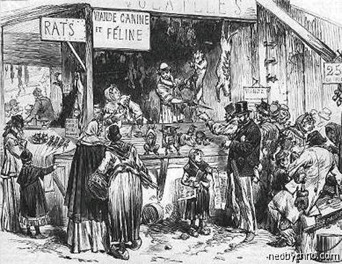 Голодный Париж в 1870 году