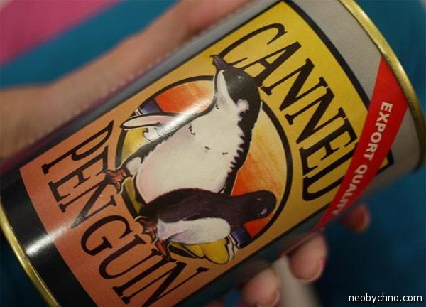 Консервы из пингвина