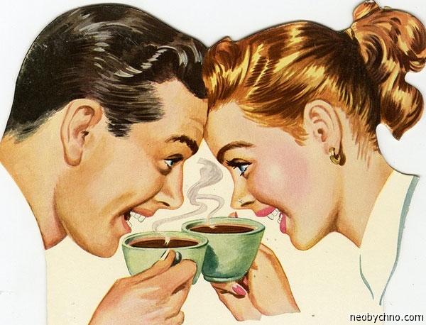 Мы любим кофе