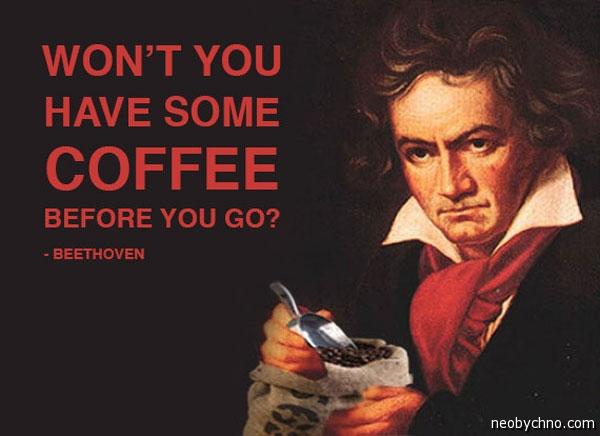 Бетховен кофеман