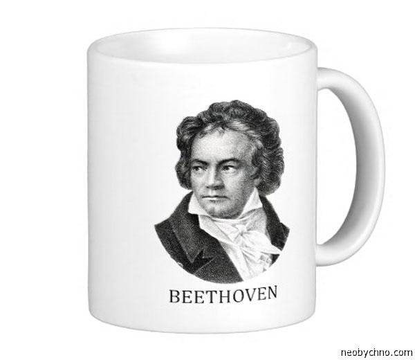 Бетховен и кофе