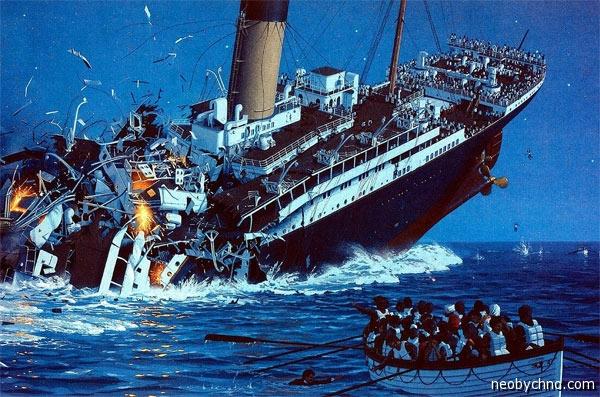 Непотопляемый Титаник