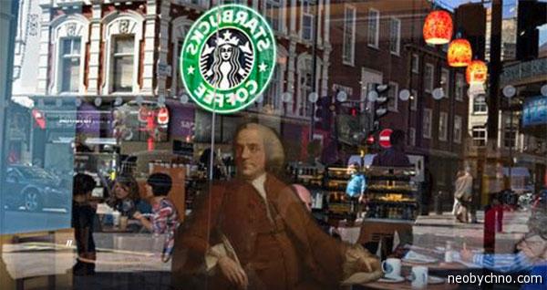Франклин кофеман