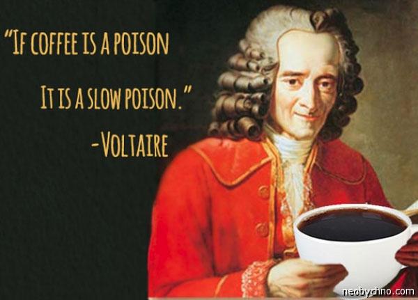 Вольтер и кофе