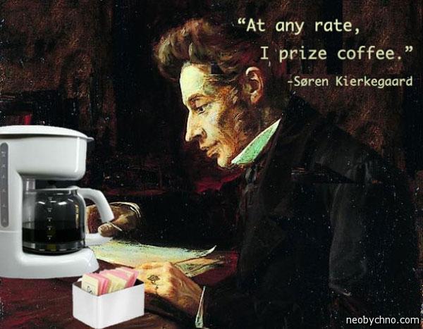 Кьеркегор кофеман