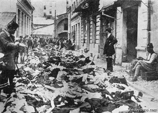 Сербские погромы