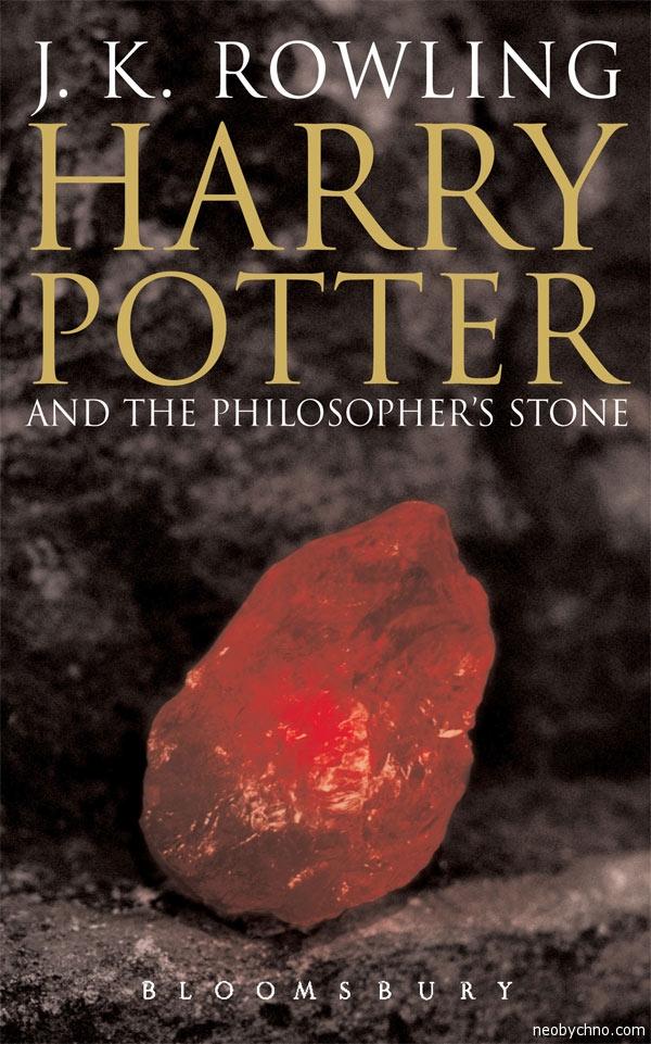 Гарри Поттер и сердце Читателя